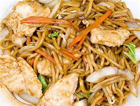 House Special Lo Mein by House Special Lo Mein At Http Www 888chinesetakeout