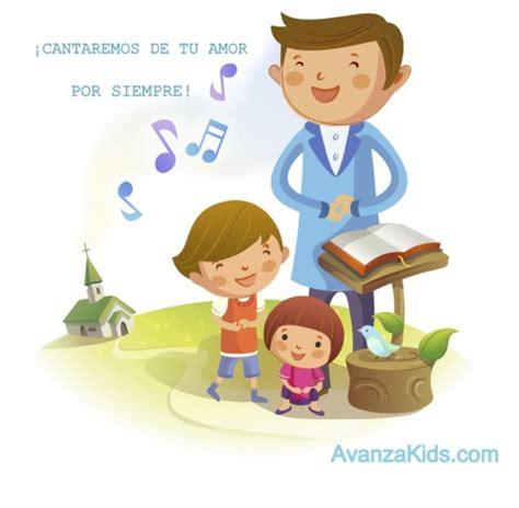 Imagenes Biblicas Para Hijos | image gallery ninos cristianos