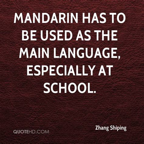 zhang shiping quotes quotehd