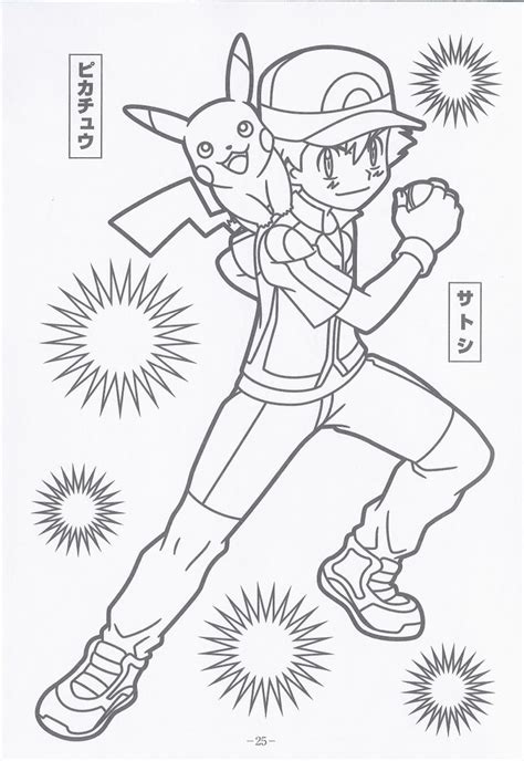 15 Best Images About Pokemon Xy Coloring On Pinterest Coloring Pages Xy