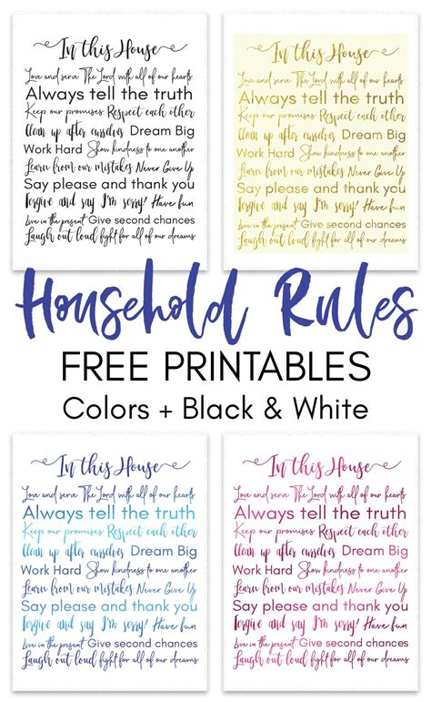 household rules  printable