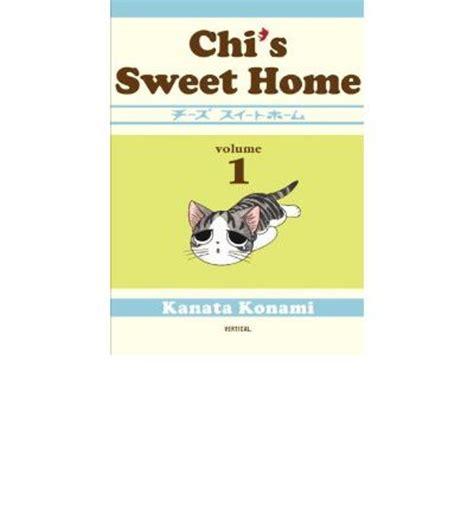 chi sweet home chi s sweet home volume 1 kanata konami 9781934287811