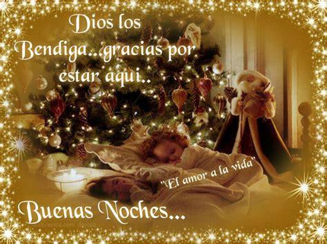 Imagenes De Buenas Noches De Navidad | imagenes de navidad con frases de amor frases de navidad