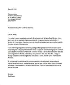 Application Letter Sle Application Letter For Business Space 28 Images Commercial Manager Cover Letter Sle