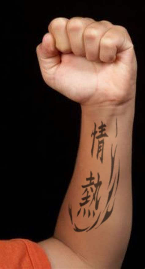 tattoo writing ideas forearm
