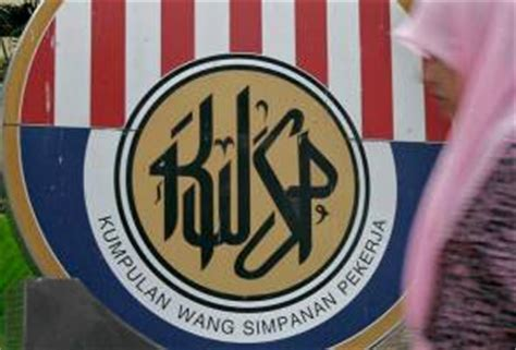 Contributors Expecting Higher Epf Dividend Says Mtuc | contributors expecting higher epf dividend says mtuc