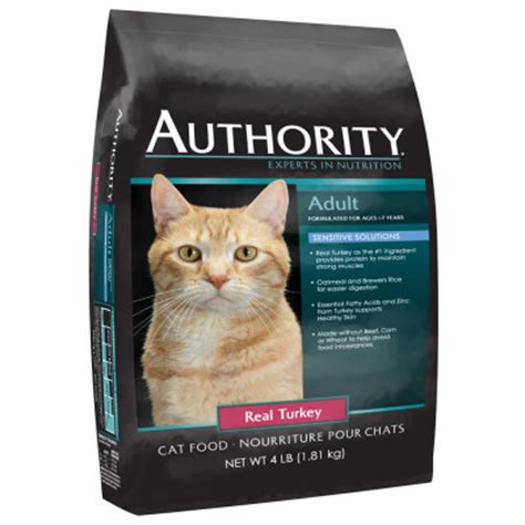 authority cat food printable coupons coupon diva queen 5 00 1 authority cat food 0 99 for