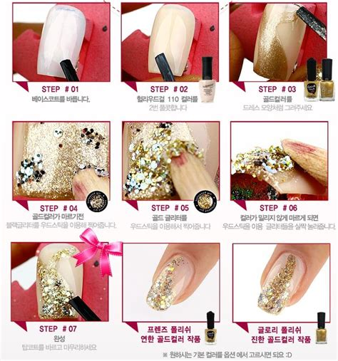 easy to do nail step by step tutorial how to do nail