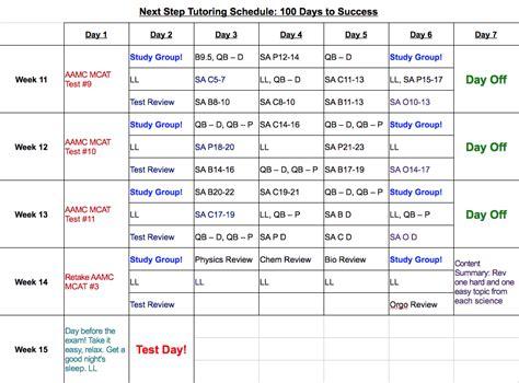 study schedule 3 3