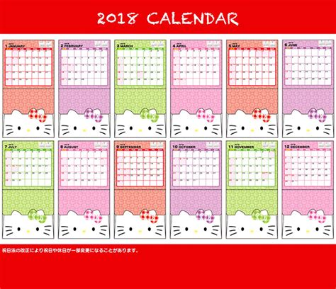 free printable hello kitty planner free pocket calendar template hello kitty wall calendar
