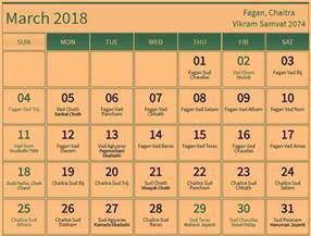 Calendar 2018 Vikram Samvat March 2018 Hindu Calendar With Tithi For Fagun Chaitra