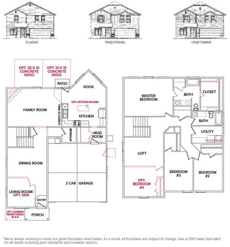emerson floor plan emerson floor plans and floors on