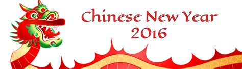 new year in 2016 in china how will new year affect your business