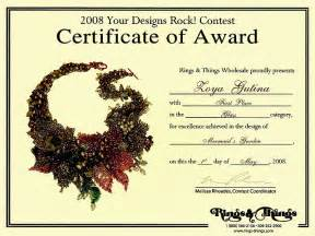 2008 gemstone and beaded jewelry contest first place