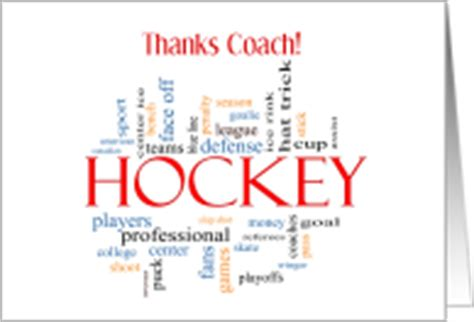 free printable thank you cards for hockey coach hockey coach quotes like success