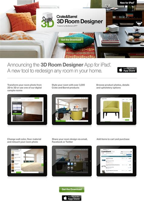3d room designer app furniture home decor and wedding registry crate and barrel