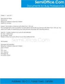 Termination Letter Template Uae Job Termination Letter Format