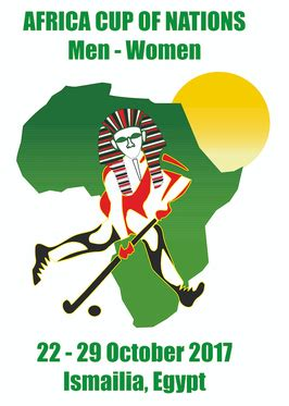 hockey world cup 2018 wiki 2017 hockey africa cup of nations wikipedia