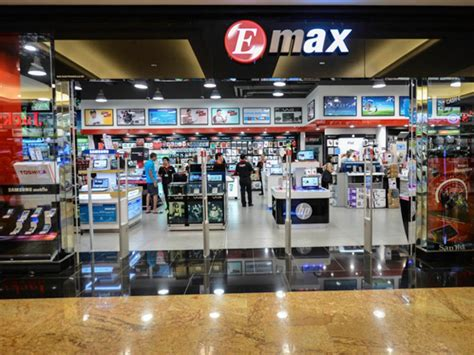Maxx Shop by E Max Dubai Shopping Guide