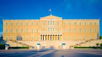 Athens Syntagma Square Athens City Center 2 by Syntagma Square In Athens Expedia