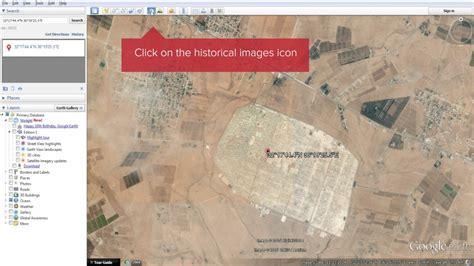 imagenes historicas google earth c 243 mo verificar im 225 genes usando google earth clases de