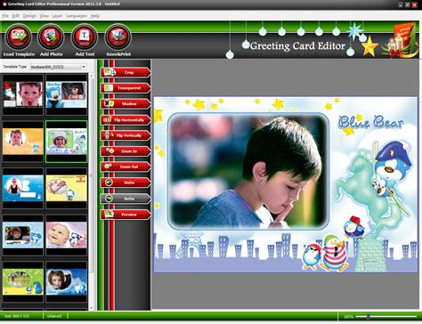 card editor greeting card editor information and of zcstar