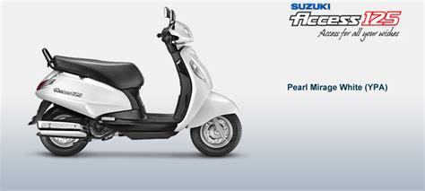 Suzuki Access Colours Suzuki Access 125 Available Colors