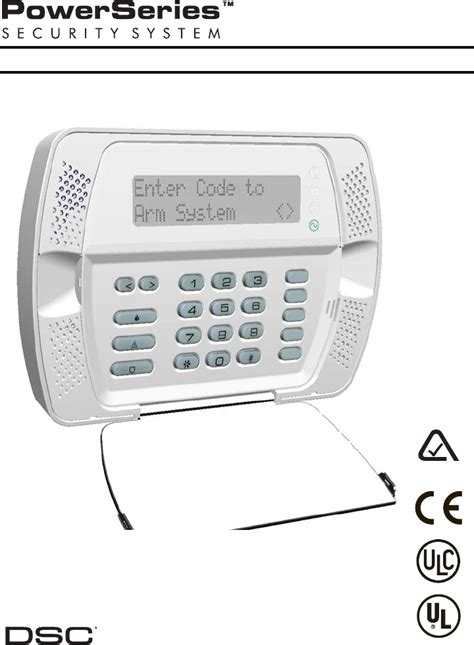 dsc home security system n11427 user guide manualsonline