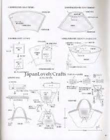 lexie barnes knitting bags sewing bags patterns