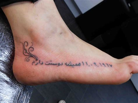 farsi tattoos script foot