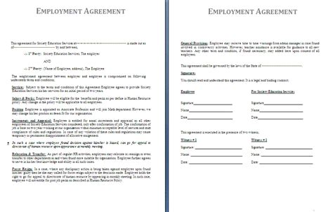 agreement between employer and employee template employment agreement template free agreement templates