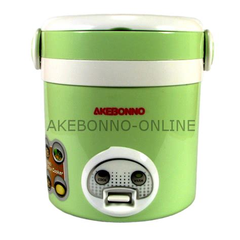 Mini Rice Cooker Akebonno rice cooker