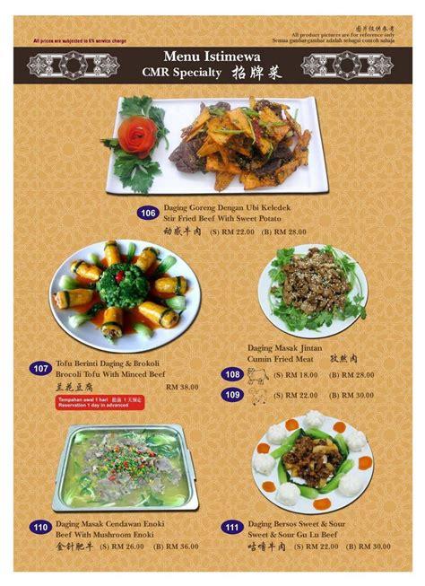 desain daftar menu makanan corel iseng iseng desain contoh desain menu makanan