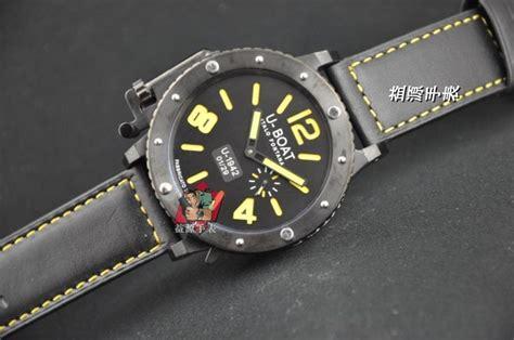 buy a boat in karachi u boat replica watches in pakistan wroc awski informator