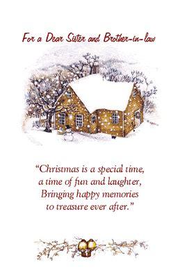 sister   husband greeting card christmas printable card american