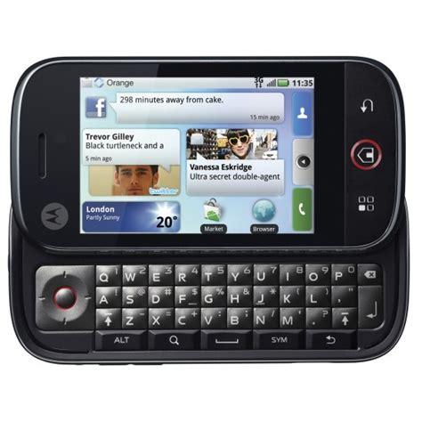 mobile phone access mobile phone mobile phone