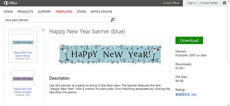 Celebrate The New Year With Free New Year S Templates Publisher Banner Templates