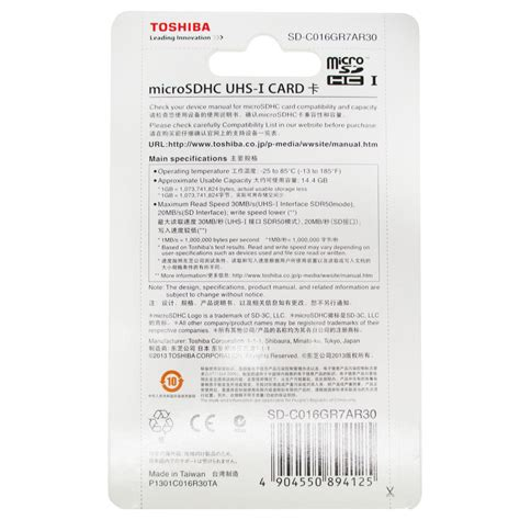 Toshiba Microsdhc Uhs I Class 10 30mbs 16gb Sd C016gr7ar30 Blac toshiba microsdhc uhs i class 10 30mb s 16gb sd