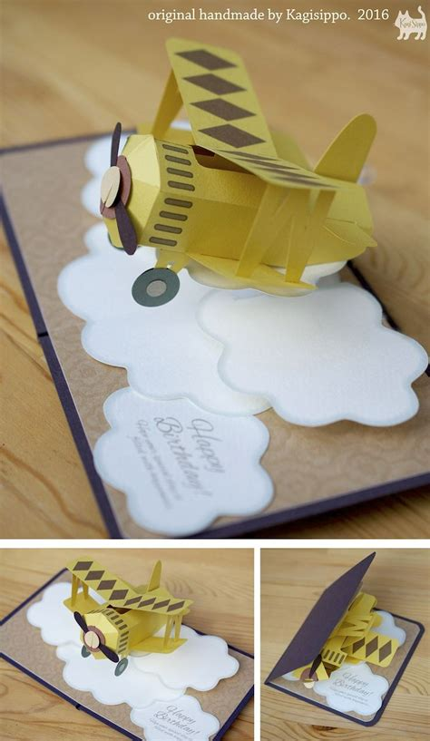Kagisippo Pop Up Cards Templates by Best 25 Pop Up Cards Ideas On Diy Popup Cards