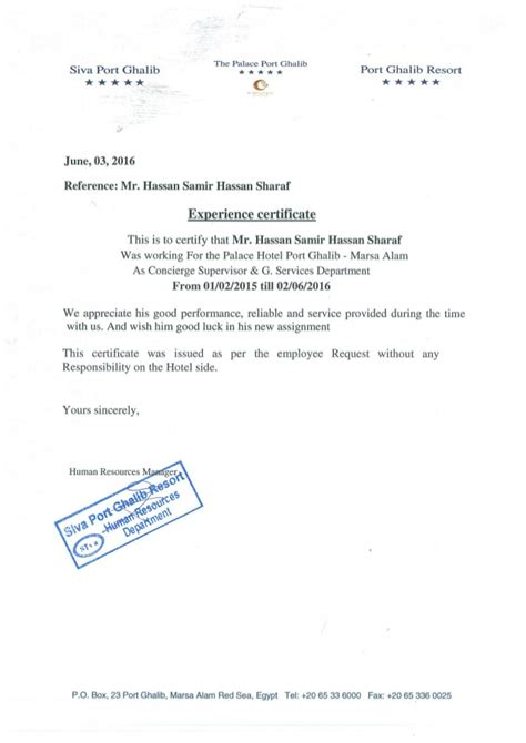 Work Experience Certificate Of Hotel experience certificate concierge supervisor at sea hotels