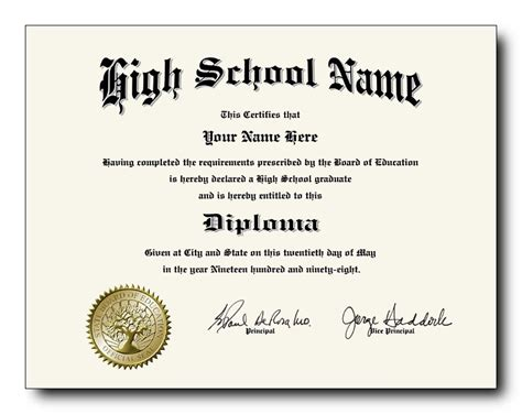 Printable High School Diploma