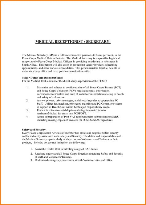 volunteer cover letter  experience planner template