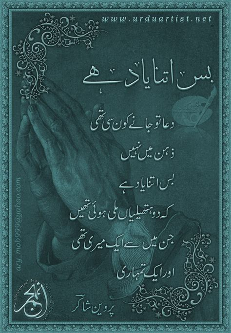 design urdu poetry designed urdu poetry by 475 on deviantart