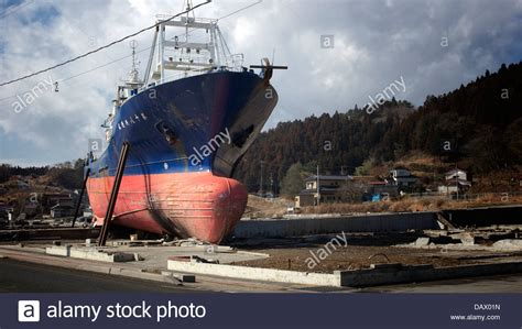 fishing boat washed ashore the stranded fishing boat kyotoku maru 18 washed ashore