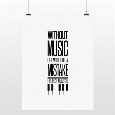 musical quotes  inspirational artist quotesgram