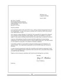 cover letter thank you for your consideration cover letters