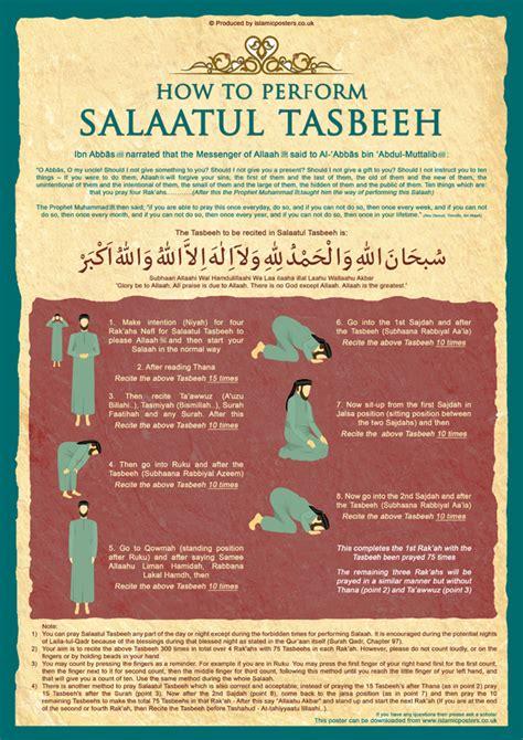Ghurbat Essay In Urdu by How To Perform Salatul Tasbeeh Ka Tariqa Urdu Jhang Tv