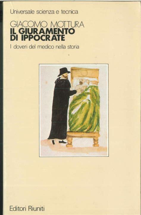 libreria viale ippocrate roma il giuramento di ippocrate libri usati scomparsi nel