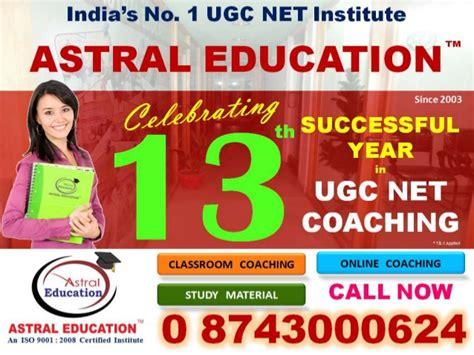 pattern of ugc net june 2016 ugc net exam free online coaching