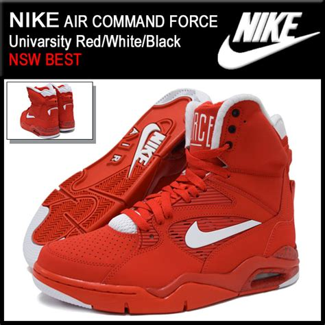 nike air command force for sale nike air command force red price le blog du sgen cfdt